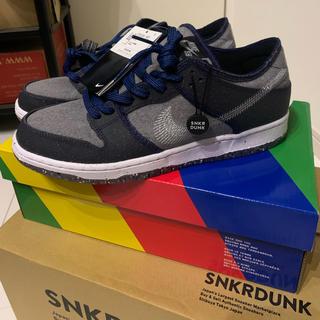 NIKE - nike sb dunk pro dark grey