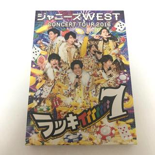 ジャニーズWEST - ジャニーズWESTコンサートツアー2016 ラッキィィィィィィィ7Blu-ray