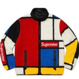 Supreme - Supreme M Reversible Colorblocked Fleece
