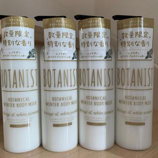 ボタニスト(BOTANIST)のBOTANIST ボタニスト ボディーミルク 4本(ボディローション/ミルク)