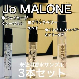 ジョーマローン(Jo Malone)の[jo3]ジョーマローン 3本セット 超人気の香水!(ユニセックス)