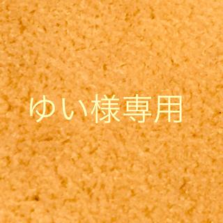 CANMAKE - 送料無料【CANMAKE】キャンメイク パーフェクトスタイリストアイズv 14