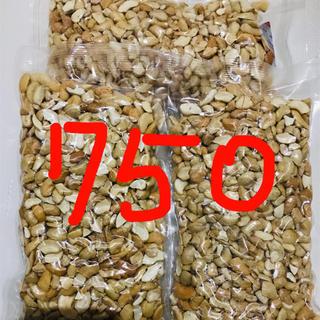 750g 訳ありカシューナッツ   割れ 欠け 250g 3袋(菓子/デザート)