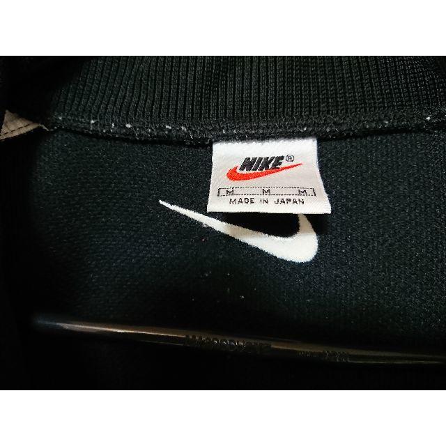 NIKE(ナイキ)のNIKE ジャージ M ブラック メンズのトップス(ジャージ)の商品写真