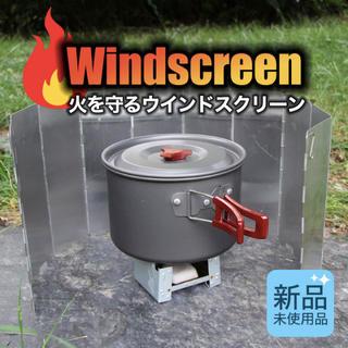 折りたたみ ウインドスクリーン 風除け 風防 10枚 アウトドア キャンプ (ストーブ/コンロ)