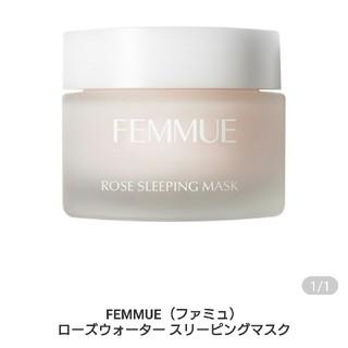 Cosme Kitchen - ファミュ FEMMUE ローズウォーター スリーピング マスク50g
