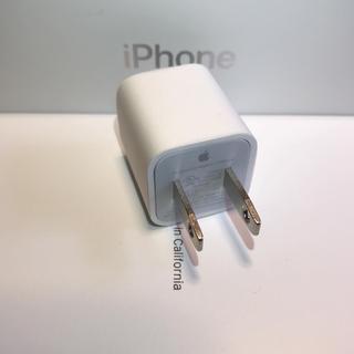 iPhone - 純正iPhone充電アダプタ