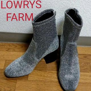LOWRYS FARM - ラメストレッチブーツ