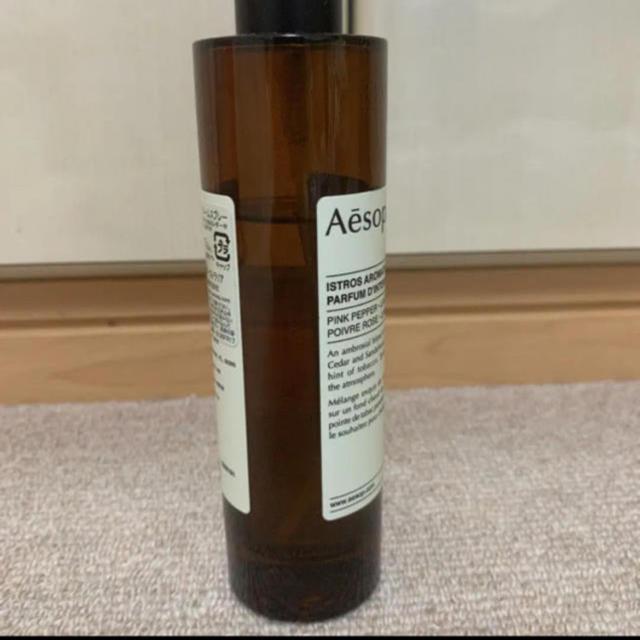 Aesop(イソップ)の AESOP イソップ Aesop ルームスプレー イストロス コスメ/美容のリラクゼーション(アロマスプレー)の商品写真