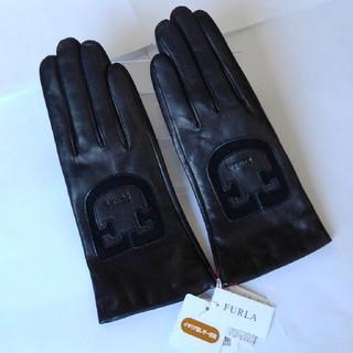 フルラ(Furla)のフルラ、イタリア製羊革21センチ⭐新品⭐(手袋)