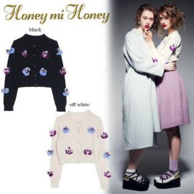 Honey mi Honey(ハニーミーハニー)のハニーミーハニー レディースのトップス(ニット/セーター)の商品写真