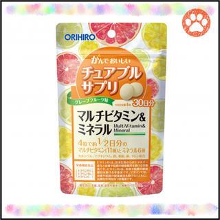 オリヒロ(ORIHIRO)のオリヒロ かんでおいしいチュアブルサプリ マルチビタミン&ミネラル30日分×1袋(ビタミン)