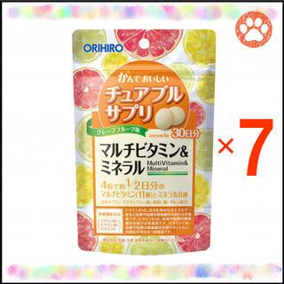 オリヒロ(ORIHIRO)のオリヒロ かんでおいしいチュアブルサプリ マルチビタミン&ミネラル30日分×7袋(ビタミン)