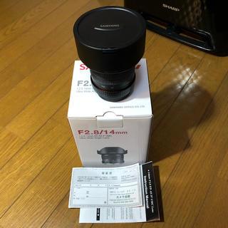 Canon - SAMYANG 単焦点広角レンズ 14mm F2.8 キヤノン canon