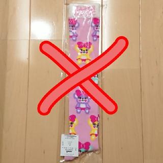 EARTHMAGIC - 27番  新品未開封、pink、19→21size