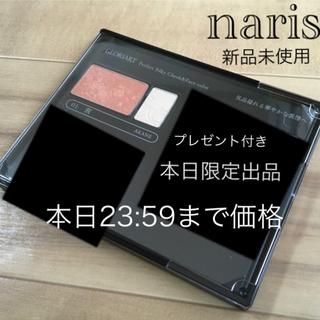 ナリス化粧品 - 【新品未使用】naris  GLOLIART チーク&フェースカラー《01 茜》