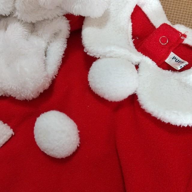 サンタクロース コスチューム コスプレ 80 90  キッズ/ベビー/マタニティのキッズ服女の子用(90cm~)(その他)の商品写真