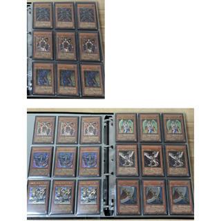 コナミ(KONAMI)の遊戯王 引退品 確認用①(シングルカード)