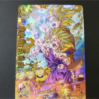 ドラゴンボール(ドラゴンボール)のスーパードラゴンボールヒーローズ 孫悟飯:少年期 H2-16(カード)