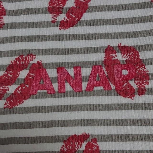 ANAP Kids(アナップキッズ)のANAPキッズ リップワンピース キッズ/ベビー/マタニティのキッズ服女の子用(90cm~)(ワンピース)の商品写真