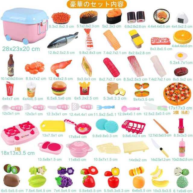 65点 おままごと キッチン セット 子供 知育玩具 キッズ/ベビー/マタニティのおもちゃ(知育玩具)の商品写真