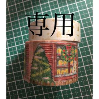 mt - マスキングテープ クリスマス
