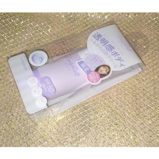 キャンディドール(Candy Doll)のキャンディドール ブライトピュアクリーム 80g(コントロールカラー)