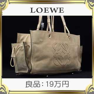 LOEWE - 【真贋査定済・送料無料】ロエベのトートバッグ・良品・本物・アナグラム・人気・高級