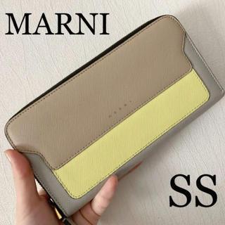 マルニ(Marni)の【美品】MARNI マルニ レザー ラウンドファスナー 長財布 SS(財布)