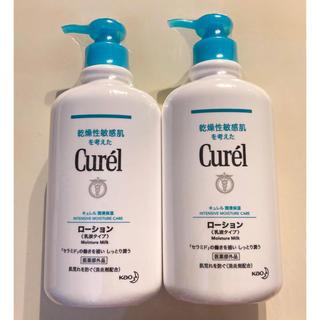 キュレル(Curel)の2本セットはここが最安値!Curel キュレル ローション 2本セット(ボディローション/ミルク)