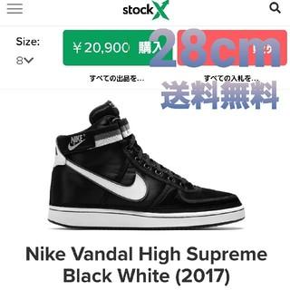 ナイキ(NIKE)のnike vandal high supreme 28.0cm black(スニーカー)
