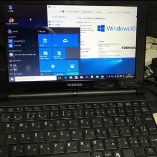マイクロソフト(Microsoft)のdinabook Windows10(コンピュータ/IT)