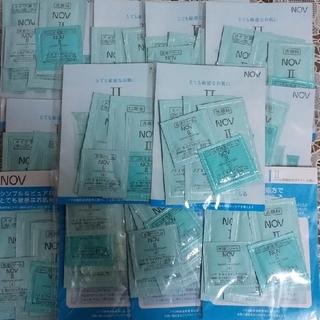 ノブ(NOV)の【新品】NOV   Ⅱシリーズ 【5点セット】(サンプル/トライアルキット)