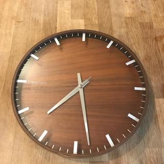 フランフラン(Francfranc)のFrancfranc 掛け時計 (掛時計/柱時計)