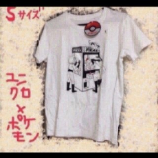 ポケモン(ポケモン)のユニクロ × ポケモン Tシャツ ロケット団 ピカチュウ(Tシャツ(半袖/袖なし))