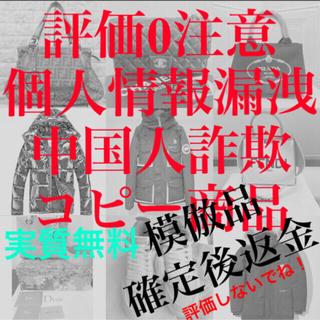 Supreme - NIKE supreme 八村塁 スニーカー 偽ブランド注意喚起
