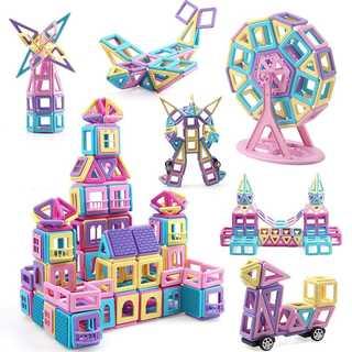 マグネットおもちゃ マグネットブロック (197PCS)