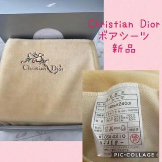 クリスチャンディオール(Christian Dior)の 【未使用】Dior ボアシーツ 箱なし(シーツ/カバー)