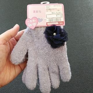 シマムラ(しまむら)の手袋 女子 105から130センチ 薄紫色(手袋)