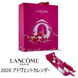 LANCOME - ランコム 6万相当 2020 アドベントカレンダー コフレ セット ホリデー