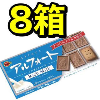チョコ アルフォート8個 ブルボン チョコレート詰め合わせ(菓子/デザート)