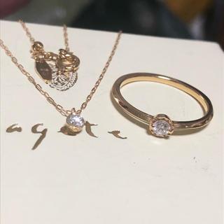 アガット(agete)の【美品】アガット K18 ダイヤ ネックレス&リング agete(リング(指輪))