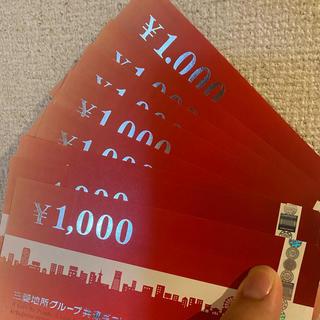 ミツビシ(三菱)の三菱地所グループ共通ギフトカード(その他)