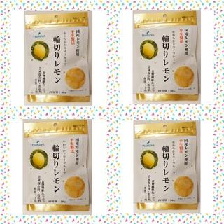 大人気!!【スーパーツルヤ】 ドライフルーツ  輪切りレモン50g【4袋】(菓子/デザート)