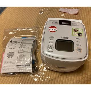 三菱 - 三菱 高級炊飯器 IH  NJ-SEA06 新品