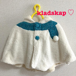 クレードスコープ(kladskap)の【kladskap 】ポンチョ(ジャケット/コート)