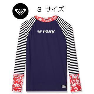 ロキシー(Roxy)の新品タグ付き ROXY 長袖 ラッシュガード サイズS  定価7150円(水着)