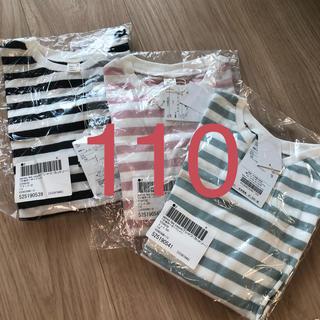 petit main - 7分袖ボーダーTシャツ、110、3枚