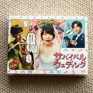 新品、未開封 サバイバル・ウェディング DVD-BOX
