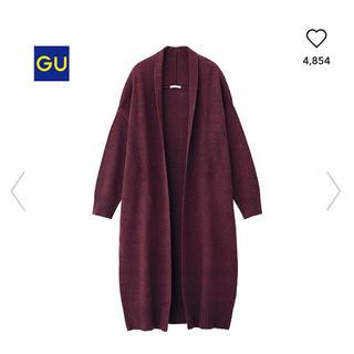 GU - ジーユー ロングカーディガン
